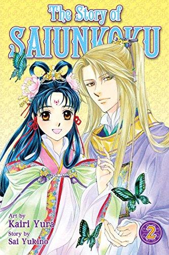 Story-of-Saiunkoku-Volume-2-Yukino-Sai-1421538350