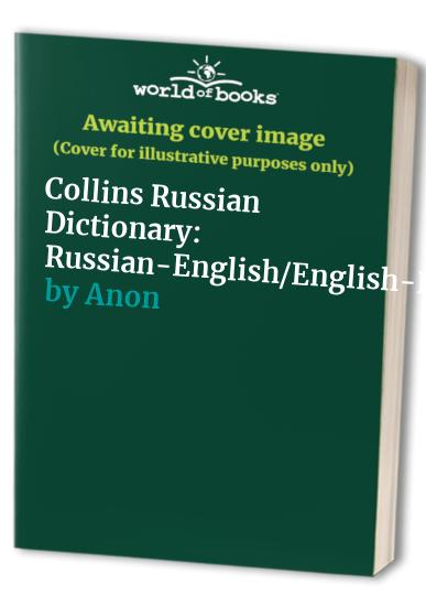 Collins Russian Dictionary: Russian-English/English-Russian