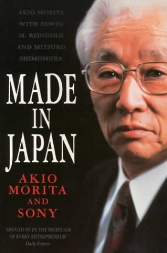 Made in Japan By Morito Akio