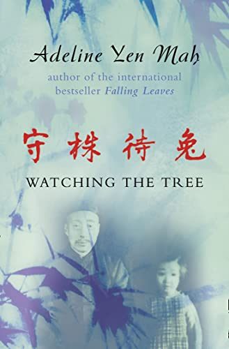 Watching the Tree: A Chinese Daughter Reflects on Happiness, Spiritual Beliefs and Universal Wisdom by Adeline Yen Mah