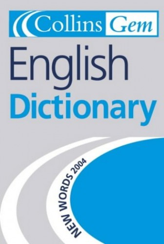 English Dictionary By Anonymous