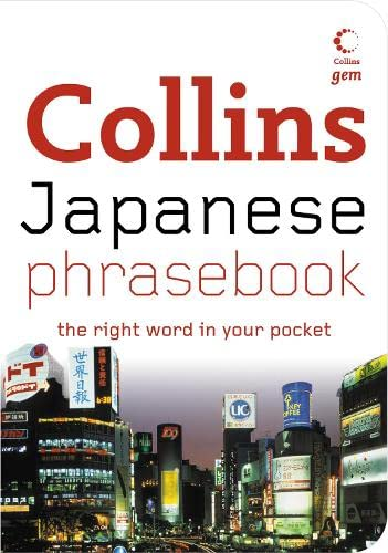 Japanese Phrasebook By Collins