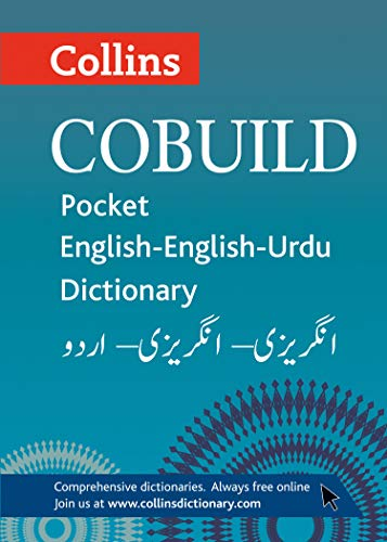Collins Cobuild Pocket English-English-Urdu Dictionary By HarperCollins UK