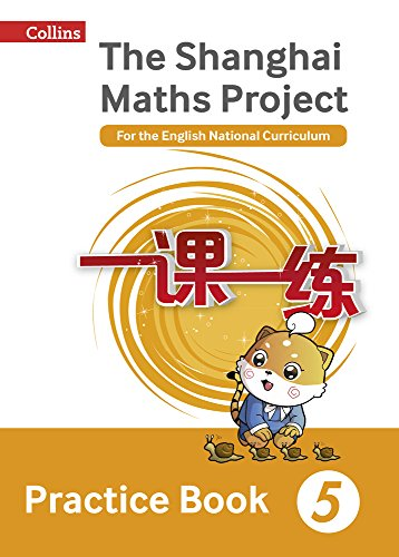 Practice Book Year 5 By Edited and  Professor Lianghuo Fan