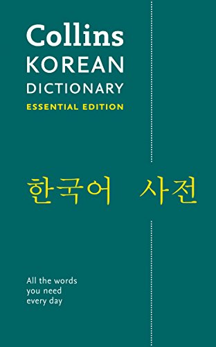 Collins Korean Essential Dictionary By Collins Dictionaries