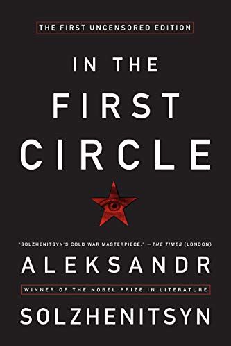 In the First Circle By Aleksandr I Solzhenitsyn