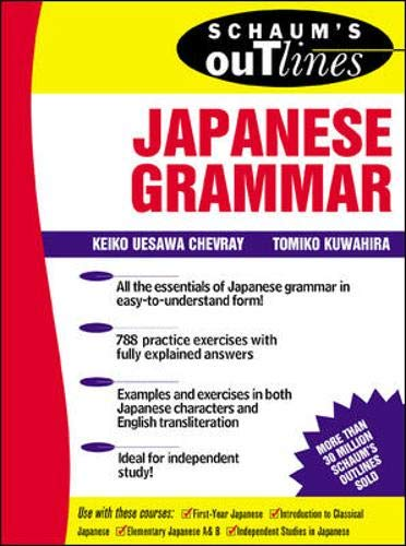 Schaum's Outline of Japanese Grammar By Keiko Chevray