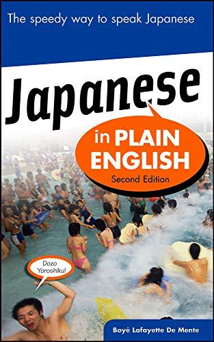 Japanese In Plain English By Boye Lafayette De Mente