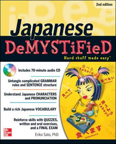 Japanese DeMYSTiFieD with Audio CD By Eriko Sato
