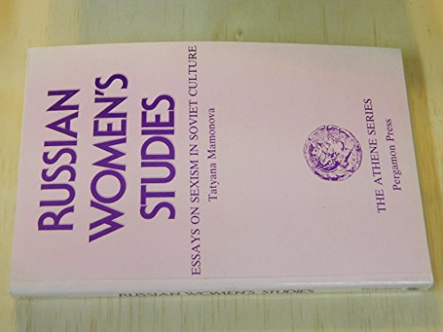 Essays on sexism