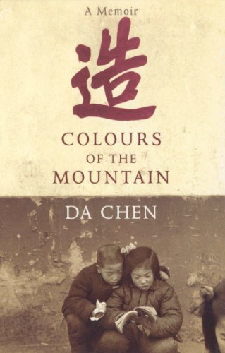 Colours Of The Mountain By Da Chen
