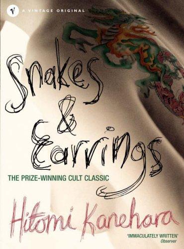 Snakes & Earrings By Hitomi Kanehara