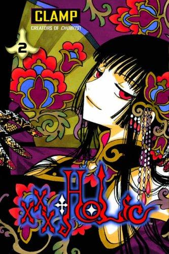 xxxHolic Volume 2 By CLAMP