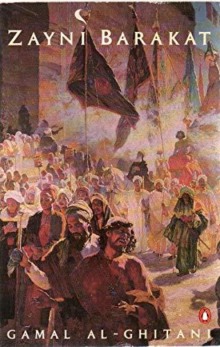 Zayni Barakat (Penguin International Writers S.) By Gamal Al-Ghitani