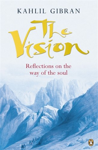 The Vision By Juan Cole