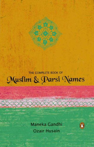 a discussion on david watermans review of the book children of dust a portrait of a muslim as a youn Book reviews: children of dust: a children of dust tells the story of a young boy growing up in while maintaining his strict observance of muslim.