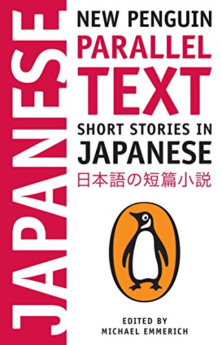 Short Stories in Japanese: New Penguin Parallel Text (New Penguin Parallel Texts) Edited by Michael Emmerich