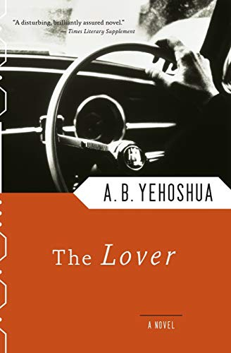 The Lover By A. Yehoshua