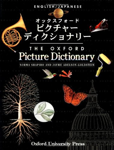 The Oxford Picture Dictionary By Norma Shapiro