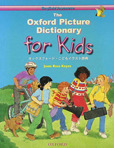 The Oxford Picture Dictionary for Kids: English-Japanese Edition: English/Japanese Edition by Joan Ross Keyes
