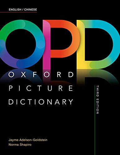 Oxford Picture Dictionary: English/Chinese Dictionary By Jayme Adelson-Goldstein