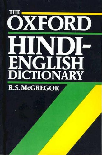 The Oxford Hindi-English Dictionary By R.S. McGregor