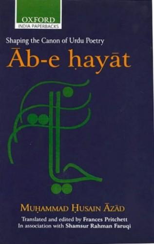 Ab-e Hayat par Muhammad Huasain Azad