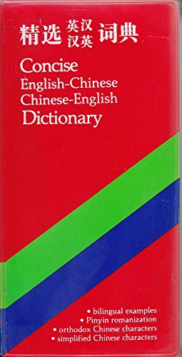 Concise English-Chinese Chinese-English Dictionary By Edited by A. P. Cowie