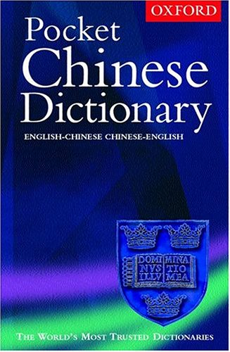 The Pocket Oxford Chinese Dictionary By Edited by A. P. Cowie