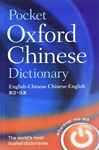 Pocket Oxford Chinese Dictionary (Oxford Dictionaries) By Oxford Dictionaries