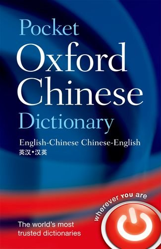 Pocket Oxford Chinese Dictionary By Oxford Dictionaries