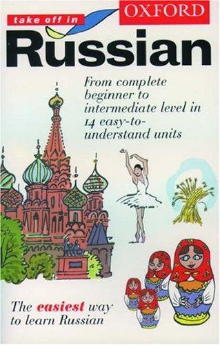 Oxford Take Off in Russian By Nick Ukiah