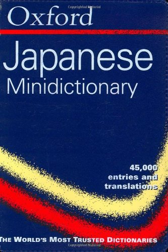 Oxford Japanese Minidictionary by Jonathan Bunt