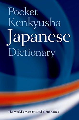 Pocket Kenkyusha Japanese Dictionary By Edited by Shigeru Takebayashi