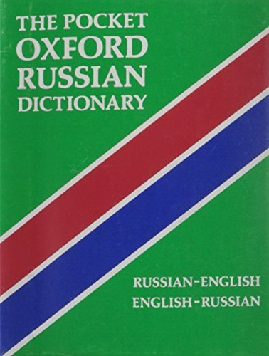 The Pocket Oxford Russian Dictionary By Edited by Jessie Coulson