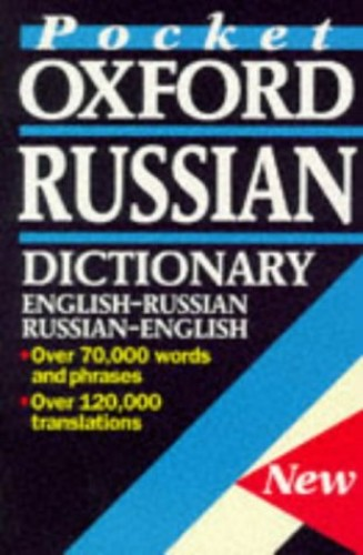 The Pocket Oxford Russian Dictionary Edited by Jessie Coulson