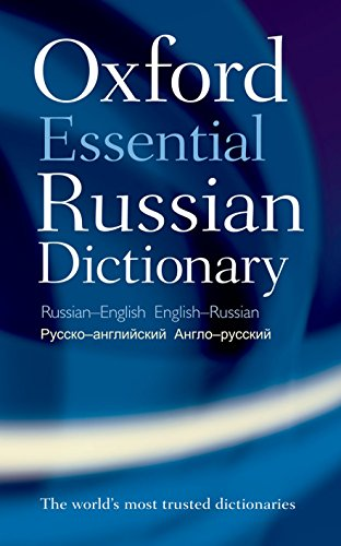 Oxford Essential Russian Dictionary: Russian - English and English - Russian By Oxford Dictionaries