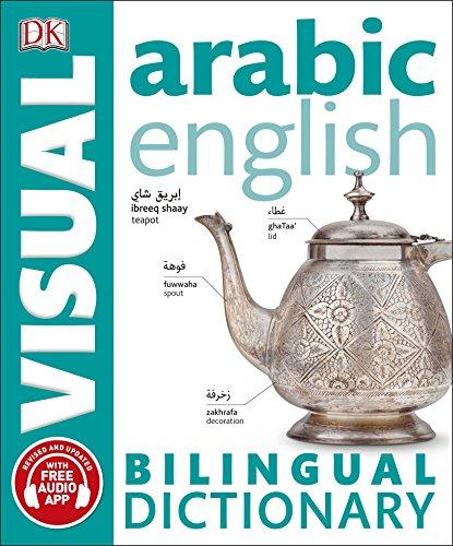 Arabic-English Bilingual Visual Dictionary (DK Bilingual Visual Dictionary) By DK