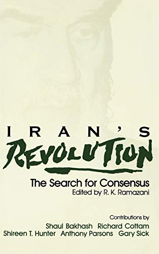 Iran's Revolution By R. K. Ramazani