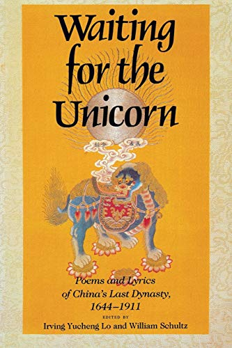 Waiting for the Unicorn By Irving Yucheng Lo