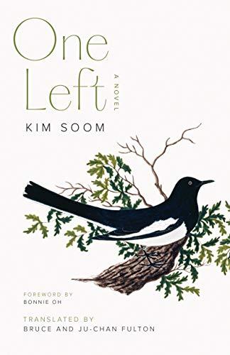 One Left By Kim Soom