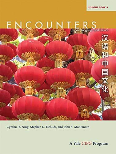 Encounters By Cynthia Y. Ning