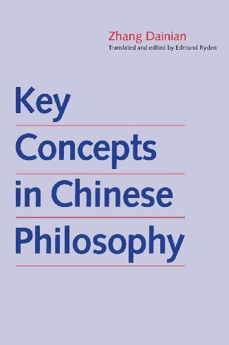Key Concepts in Chinese Philosophy By Dainian Zhang