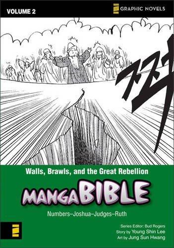 Manga Bible By Young Shin Lee