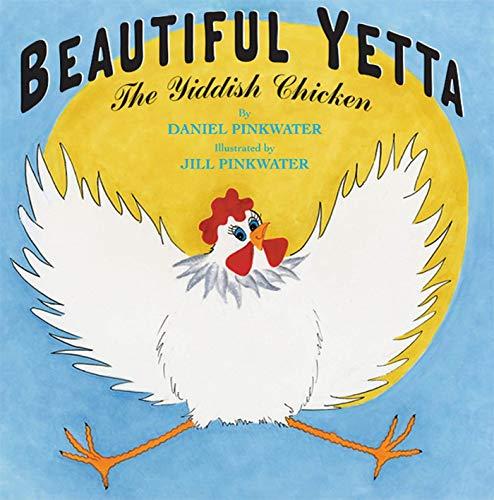 Beautiful Yetta By Daniel Manus Pinkwater