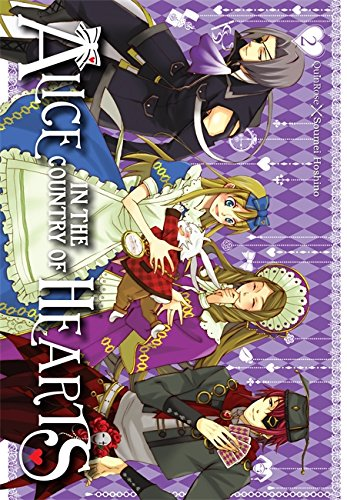 Alice In The Country Of Hearts, Vol. 2 by Quinrose 0316212725 The Cheap Fast