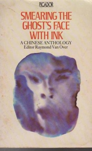 A Chinese Anthology By Raymond Van Over