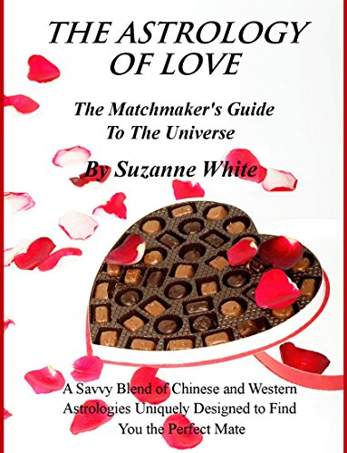 Suzanne White's Guide to Love By Suzanne White