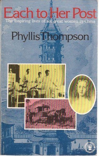Each at Her Post By Phyllis Thompson