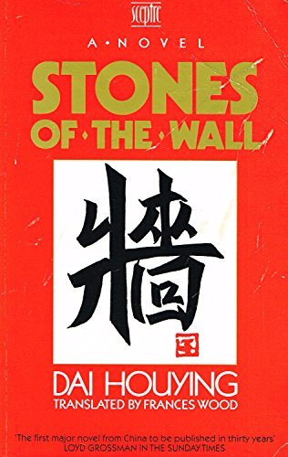 Stones of the Wall By Dai Houying
